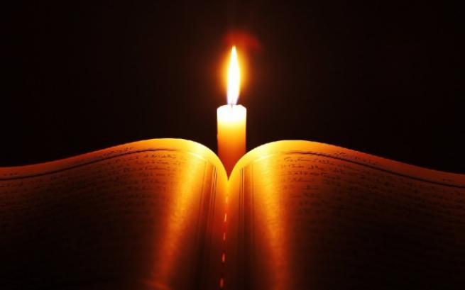 Miraç Gecesinde nasıl dua etmeliyiz? 1