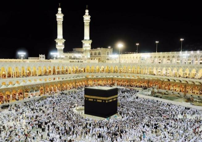 Miraç Gecesinde nasıl dua etmeliyiz? 7
