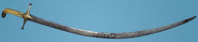İşte Türkler 3 kıtaya bu kılıçlarla hükmetti 16