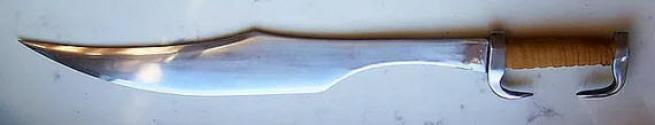 İşte Türkler 3 kıtaya bu kılıçlarla hükmetti 26