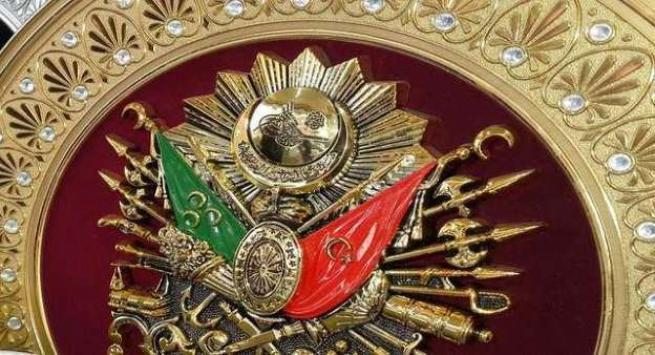 Osmanlı armasındaki gizem 2