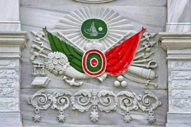 Osmanlı armasındaki gizem 25