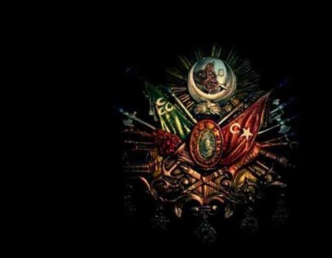 Osmanlı armasındaki gizem 26