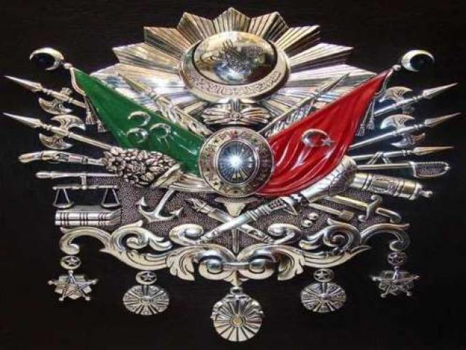 Osmanlı armasındaki gizem 37