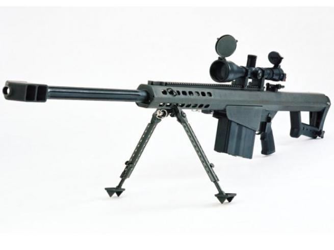 ABD'nin yeni nesil silahları 17