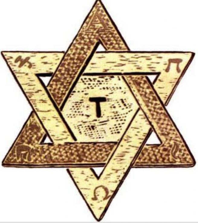 Hz. Davut'un yıldızı 1