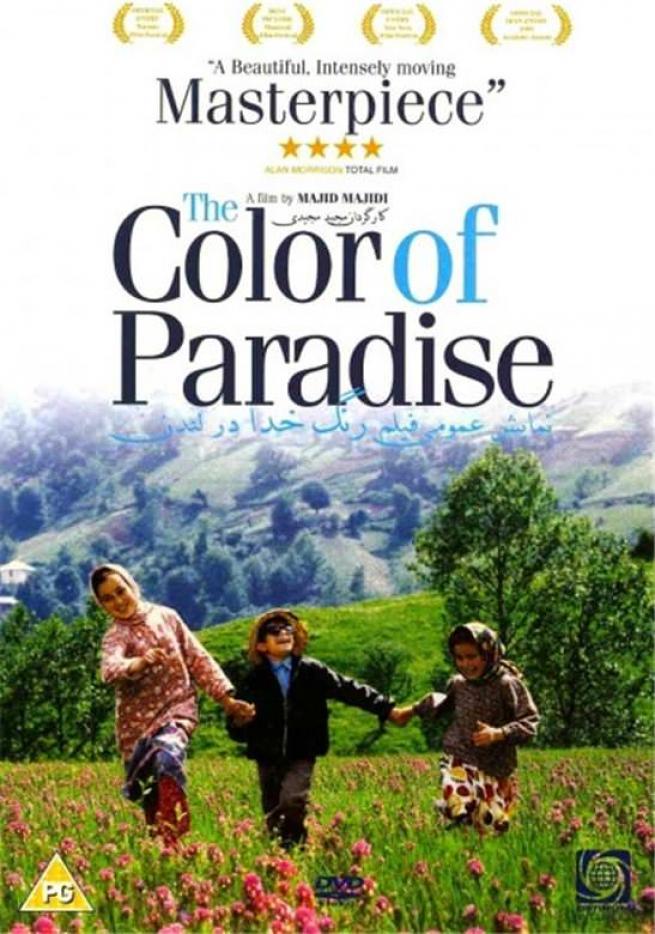 Ramazan ayında izlenmesi gereken İslami filmler 1