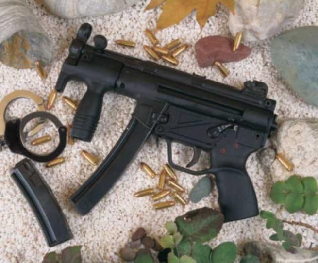 TSK envanterinde bulunan MKE üretimi silahlar 14