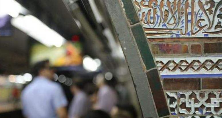 Buenos Aires metrosu duvarlarında İslam motifleri