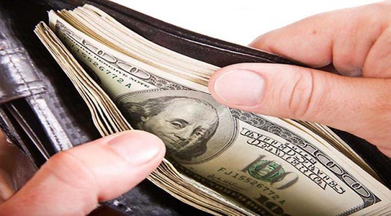 Dolar yıl sonu ne kadar olur?