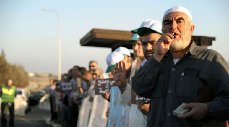 İslami Hareket'in yasaklanmasına karşı 3 dilde kampanya
