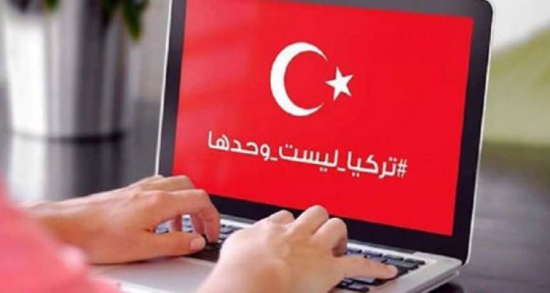 Twitter'da 'Türkiye' etiketine Arap dünyasından büyük destek