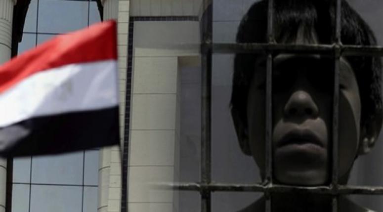 Mısır'da ilginç ceza sistemi!