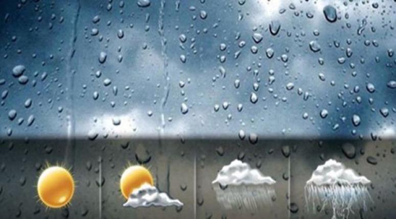 4 il için kuvvetli yağış uyarısı!