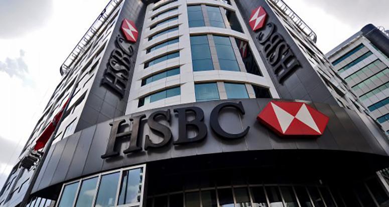 HSBC, Türkiye'den çıkmaktan vazgeçti