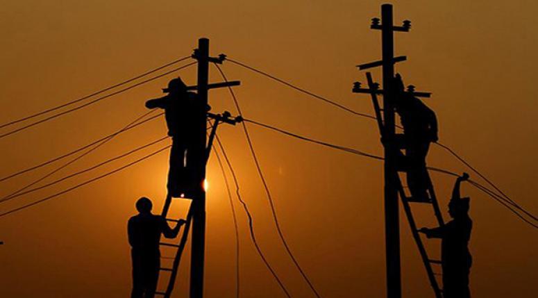 2 Günlük Elektrik Kesintisi!