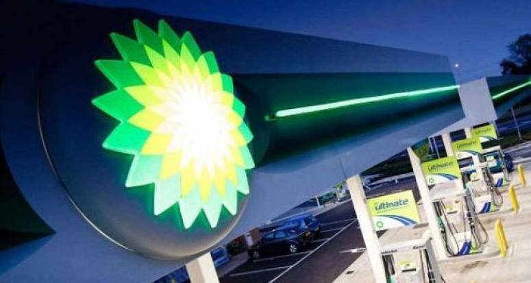 BP, Türkiye pazarını terk mi ediyor?