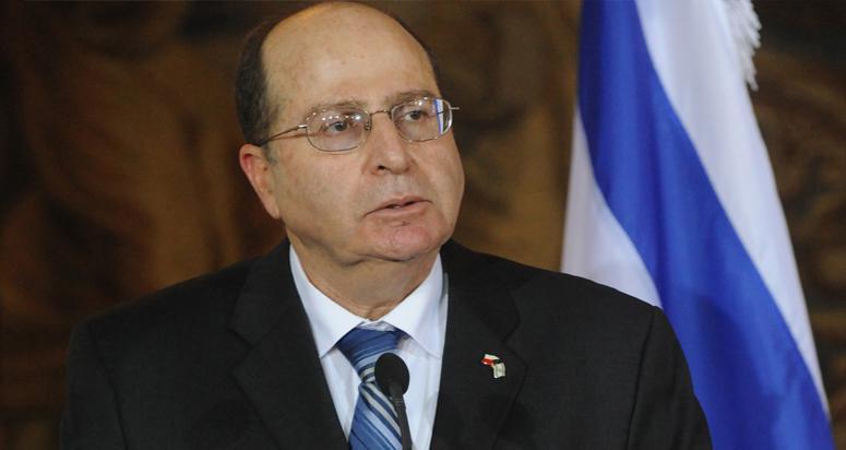 İsrail'den Türkiye'ye mesnetsiz küstah suçlama