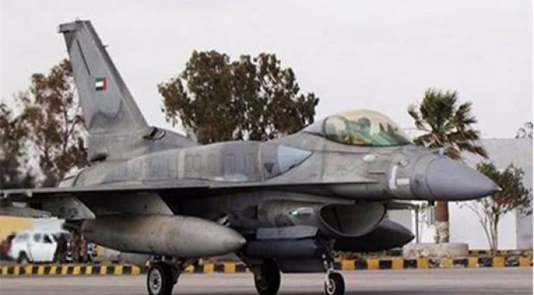 Koalisyona ait savaş uçağı düştü!