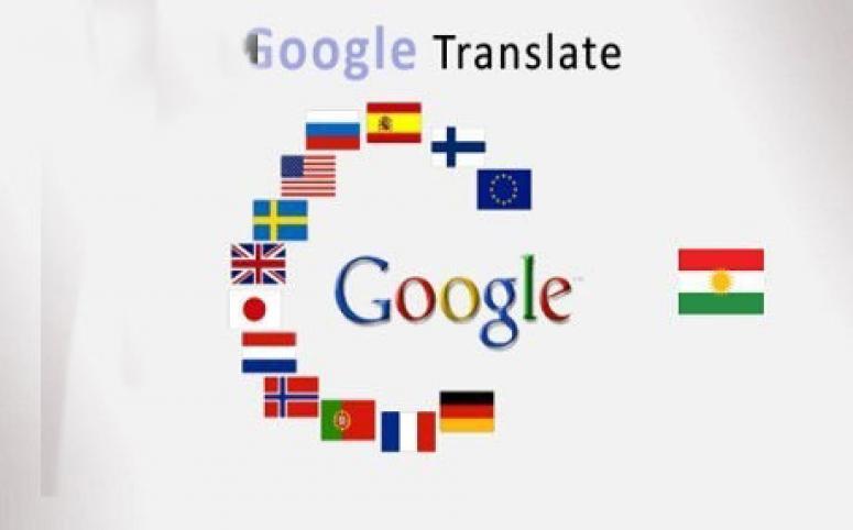 Google translate, yapay zekasıyla çok daha etkili olacak