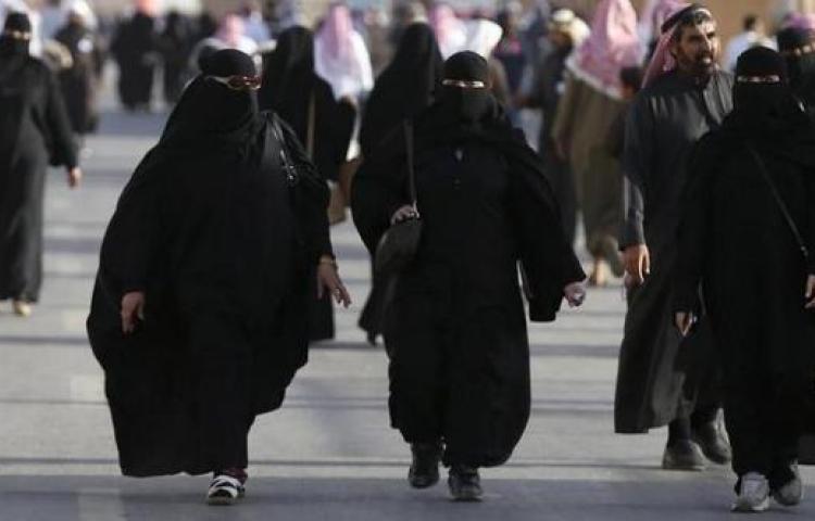 Suudi Arabistan'dan şaşırtan karar!