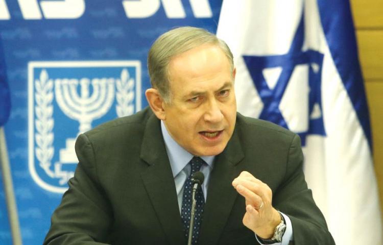 Netanyahu'dan haddi aşan açıklama!