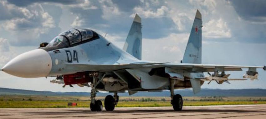 ABD'den Rusya'nın Suriye'deki varlığı hakkında açıklama