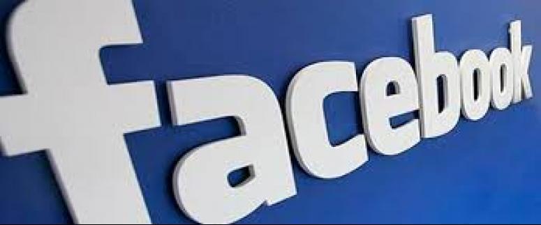 Facebook'un Gelirinde Rekor Artış