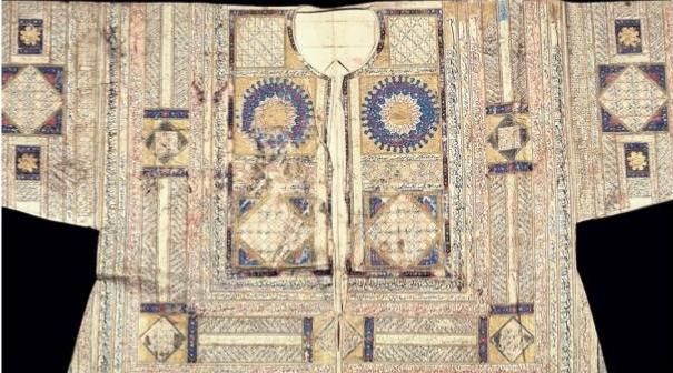 Osmanlı Padişahlarının tılsımlı gömleklerinin sırrı