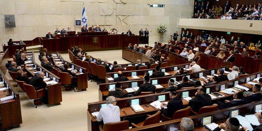 İsrail'den skandal karar!