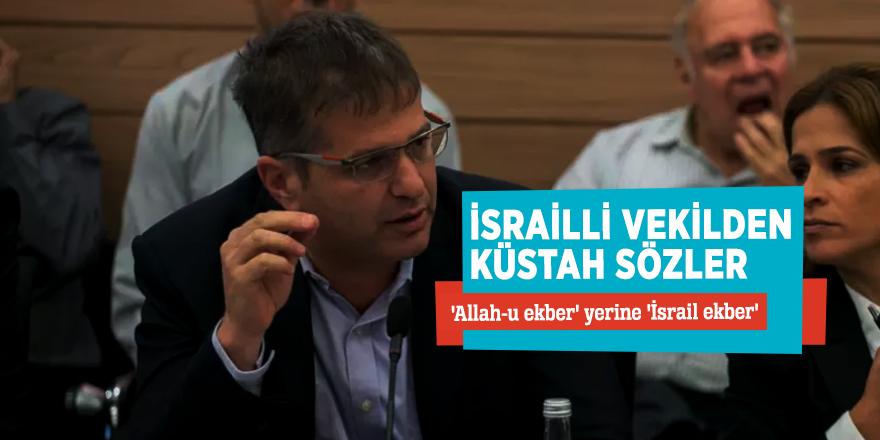 İsrailli vekilden küstah sözler!'Allah-u ekber' yerine 'İsrail ekber'