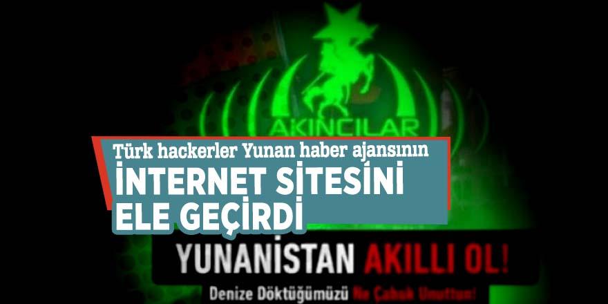 TürkhackerlerYunan haber ajansının internet sitesini ele geçirdi