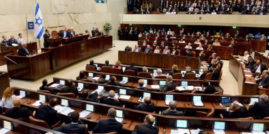 Katil İsrail'den skandal Kudüs kararı!