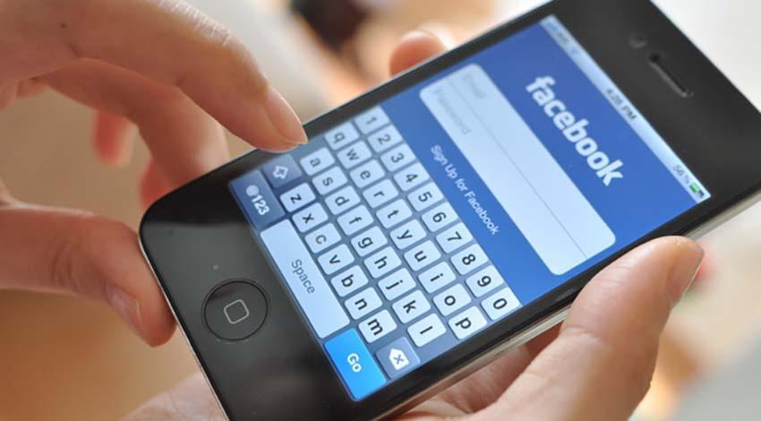 Cep telefonundan internete giremiyorsanız dikkat!