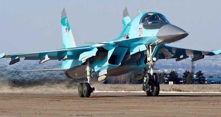 Rus hava ihlaline ABD'den doğrulama!