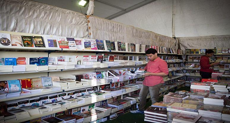 Türkiye Arapça Kitap Fuarı 12 Şubat'ta başlıyor