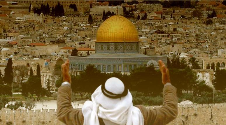 """""""Kudüs'ü Hep Birlikte Özgürleştireceğiz"""""""