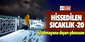 İstanbul'da kar fırtınası! Hissedilen sıcakık -20