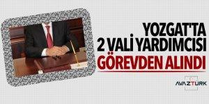 FETÖ soruşturmasında 2 Vali Yardımcısı görevden alındı