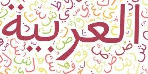 Yenilikçi Arapça Dil Eğitimi