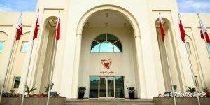 Bahreyn Parlamentosu hükümete istişare çağrısı yaptı!