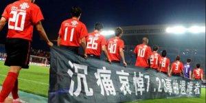 Çin futbolun 'süper gücü' olmak istiyor